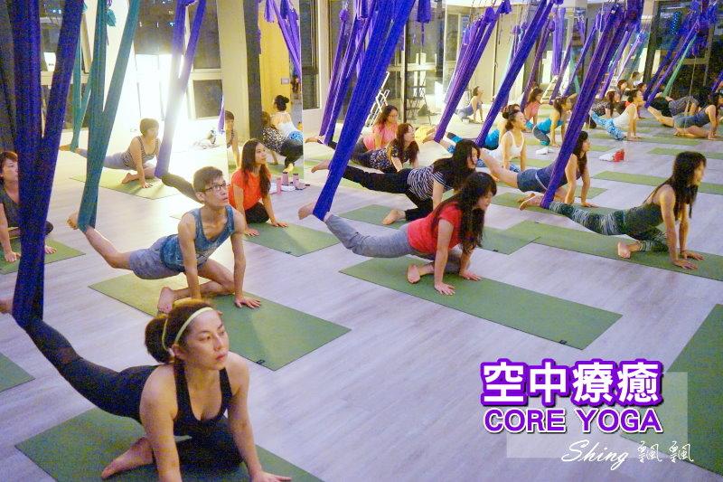 core yoga 空中療癒 01.JPG