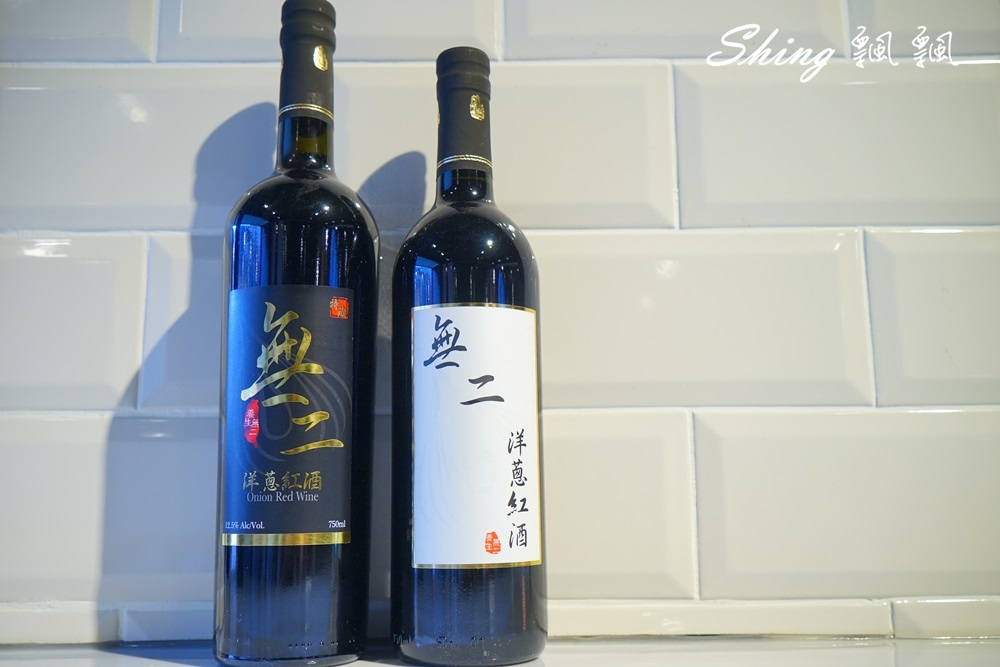 無二紅酒02.JPG