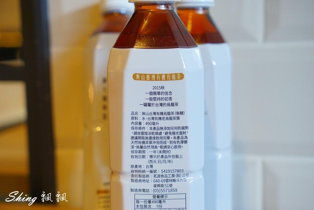 無二紅酒09.JPG