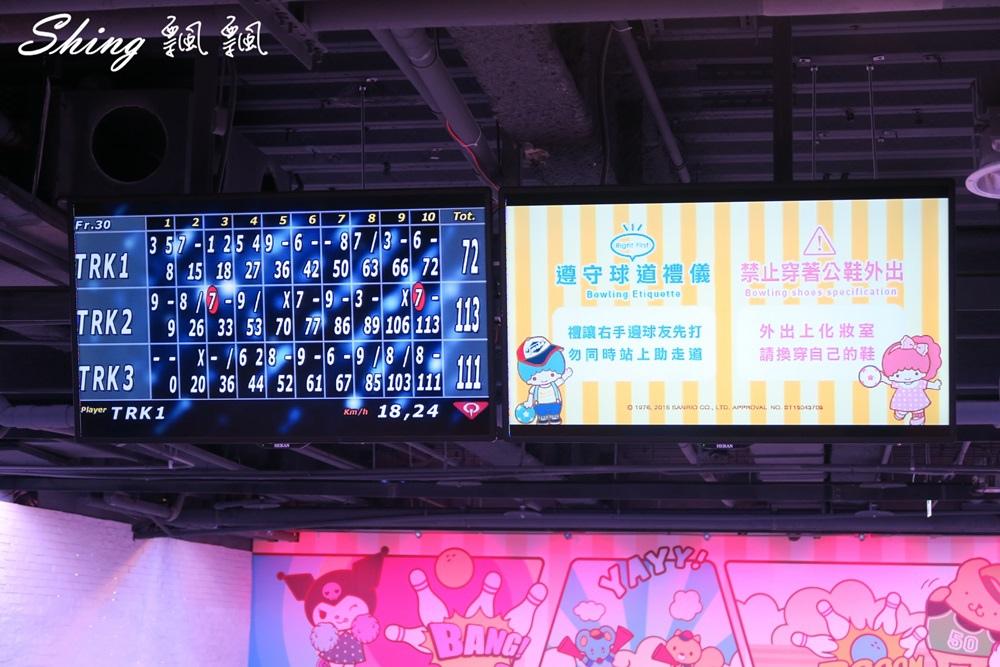 大魯閣保齡球新時代21.JPG