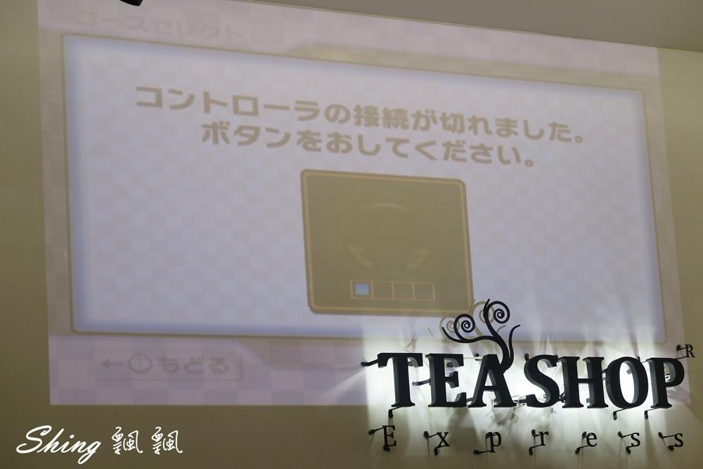 TEASHOP 31.JPG