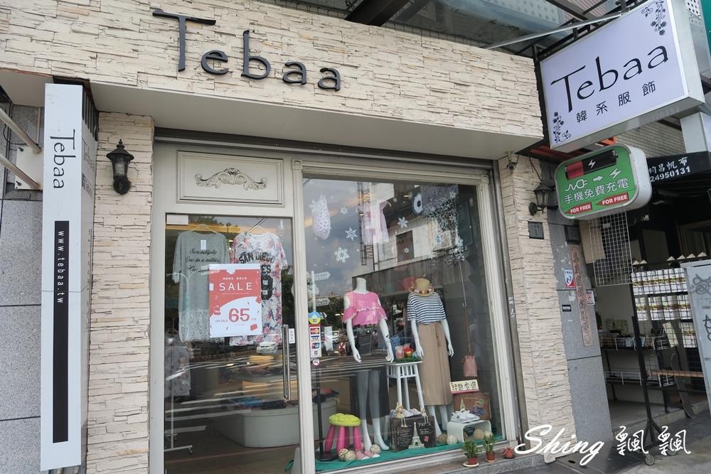 一中商圈韓國服飾Tebaa 02.JPG