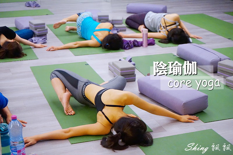 台中core yoga陰瑜珈 01.jpg