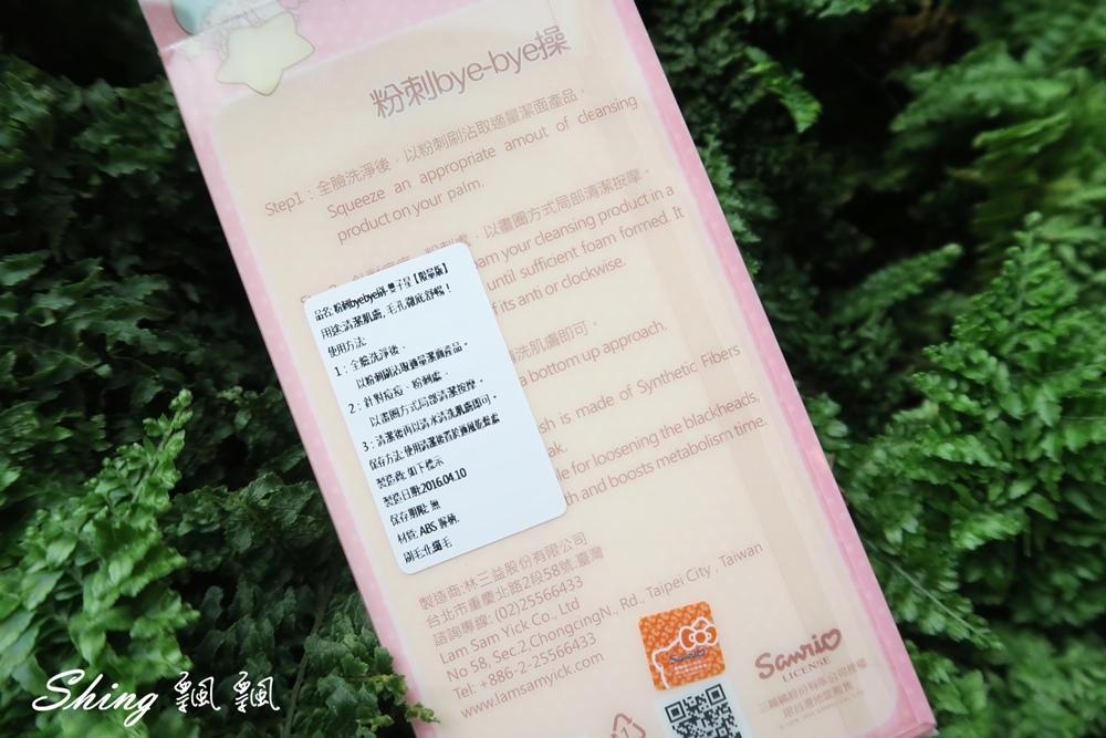 LSY林三益粉刺掰掰刷 03.JPG