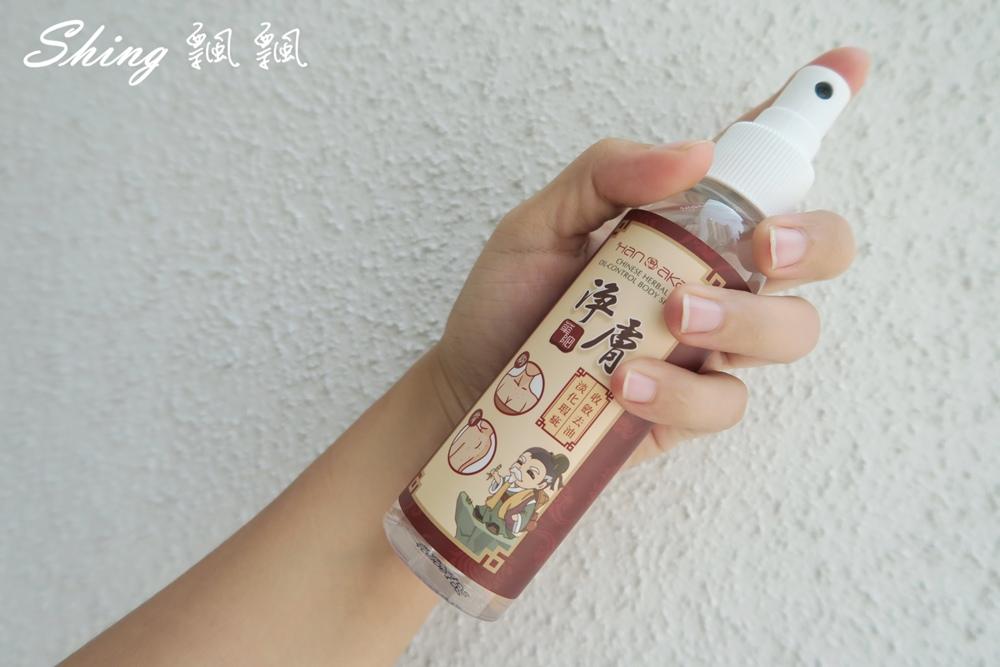 HANAKA花戀肌淨膚身體噴霧 06.JPG