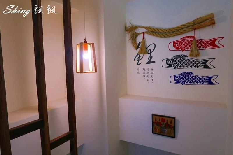 三合屋手做壽司日式料理 03.JPG