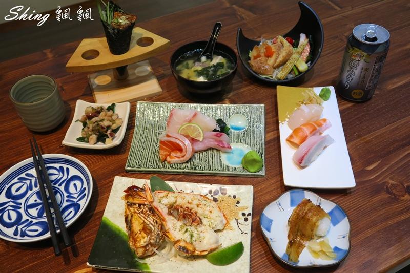 三合屋手做壽司日式料理 36.JPG