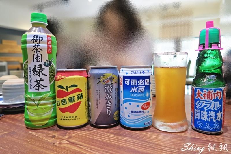 三合屋手做壽司日式料理 46.JPG
