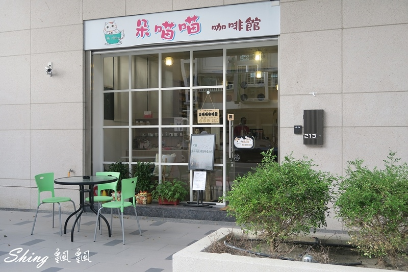 朵貓貓咖啡館 02.JPG