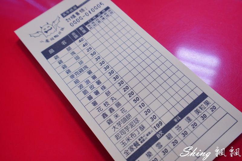 小魔頭美式炸雞 04.JPG