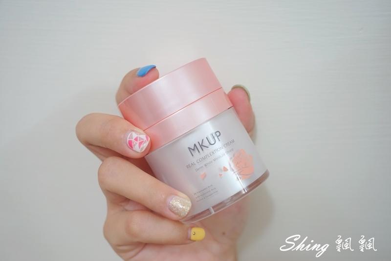 MKUP美咖 賴床美白素顏霜 05.JPG