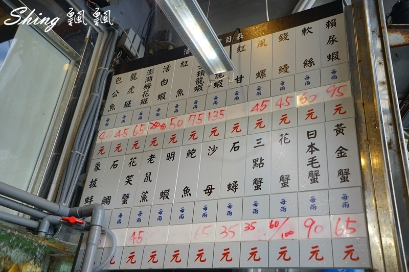 金山巧晏漁坊 14.JPG