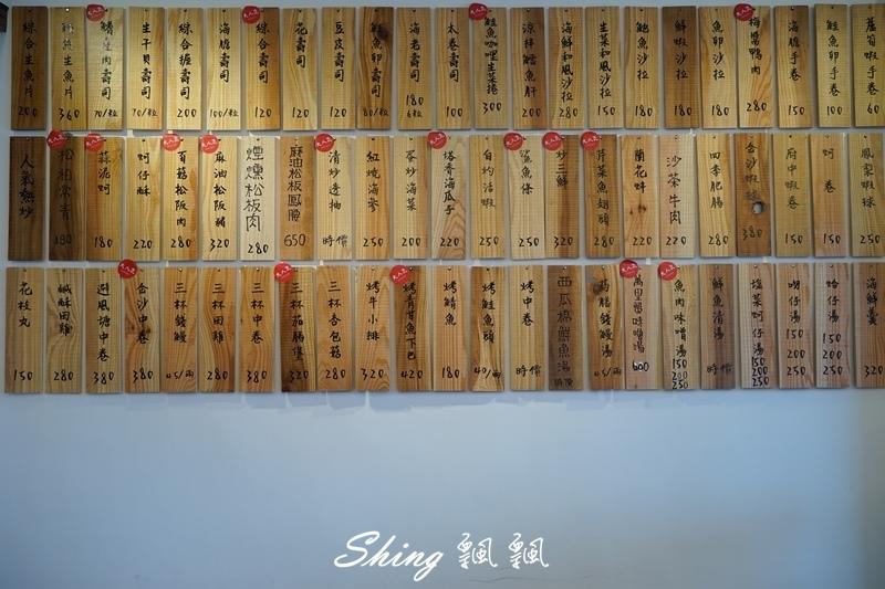 金山巧晏漁坊 23.JPG