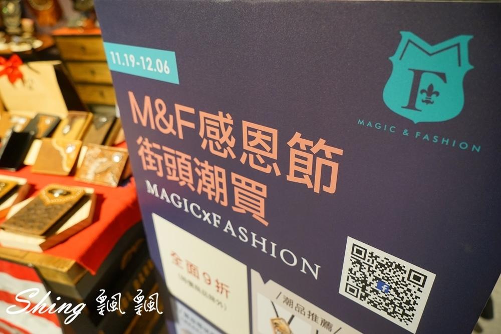 M%26;F個性飾品新光三越櫃 01.JPG