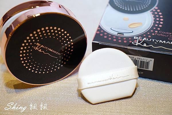 BeautyMaker魚子醬氣墊粉底 06.JPG