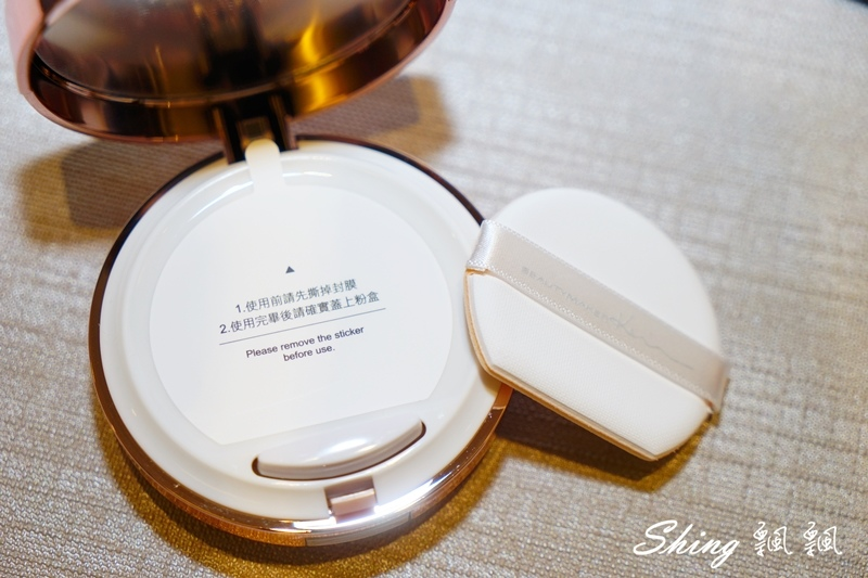 BeautyMaker魚子醬氣墊粉底 07.JPG