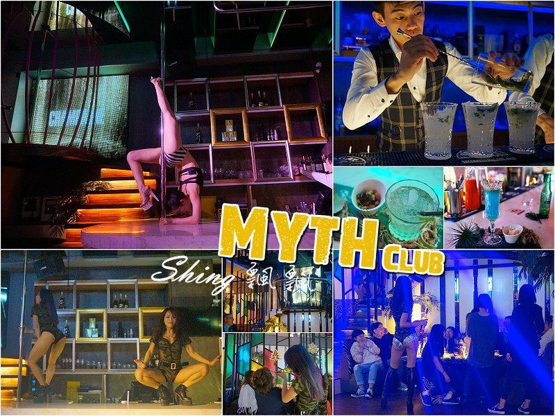台中酒吧Myth 01.jpg