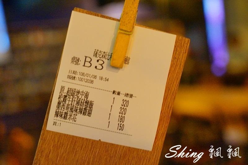 薩克森比利時餐酒館台中旗艦店 12.JPG
