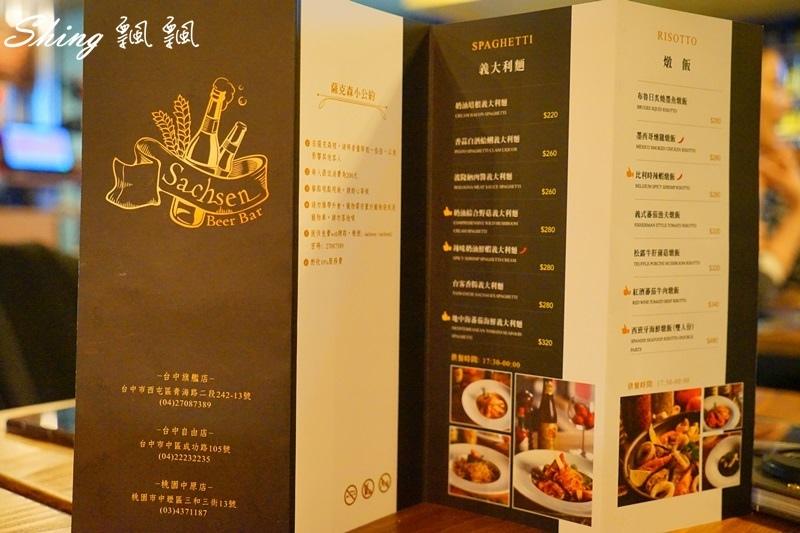薩克森比利時餐酒館台中旗艦店 09.JPG