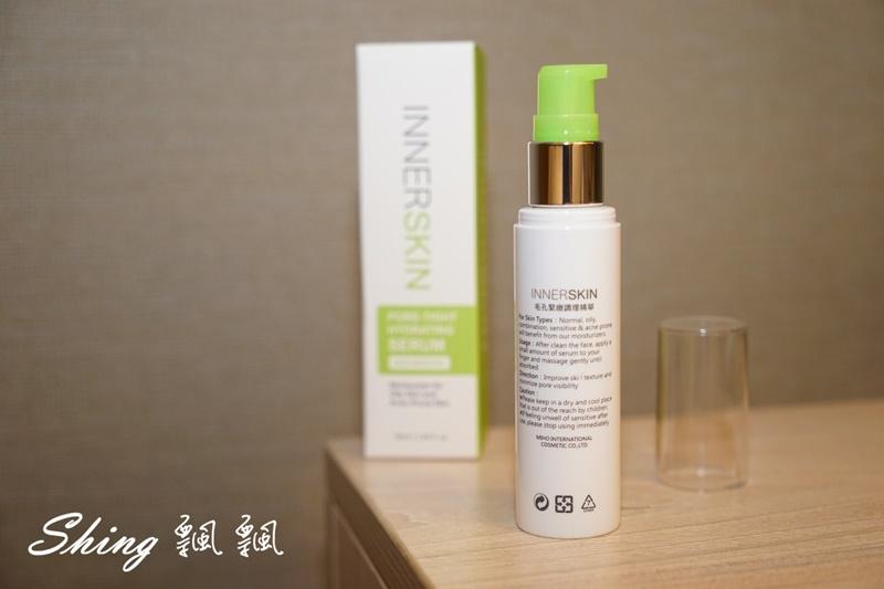 INNER SKIN毛孔調理緊緻精華 06.JPG