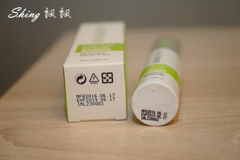 INNER SKIN毛孔調理緊緻精華 04.JPG