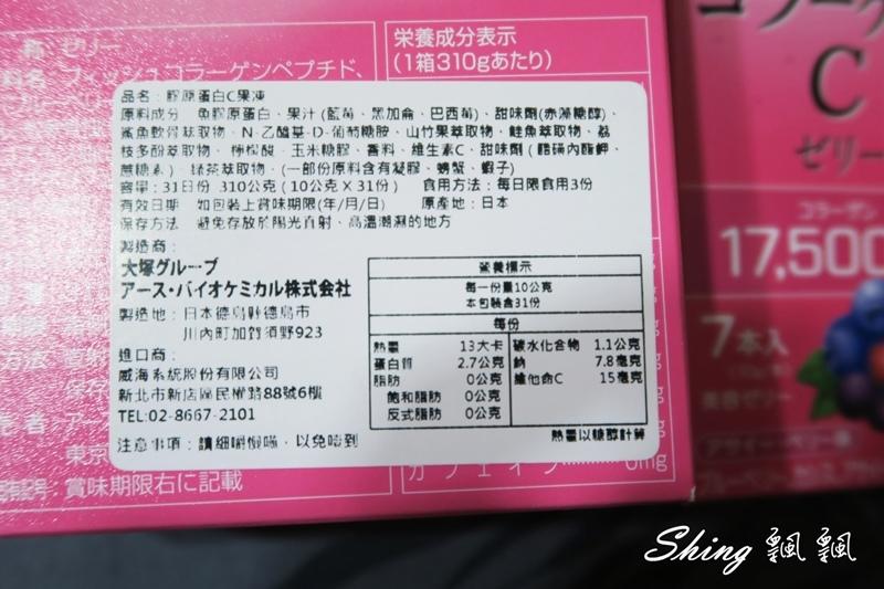 大塚美C膠原蛋白果凍 04.JPG