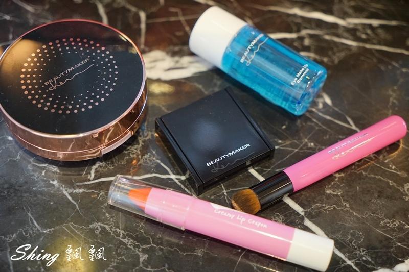 BeautyMaker美肌修修專業無痕遮瑕刷 02.JPG