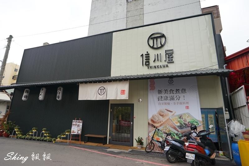 信川屋 03.JPG