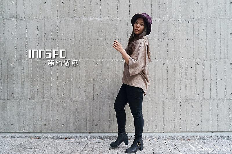 innspo服飾 01.jpg