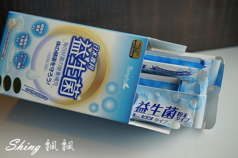 simply益生菌 05.JPG
