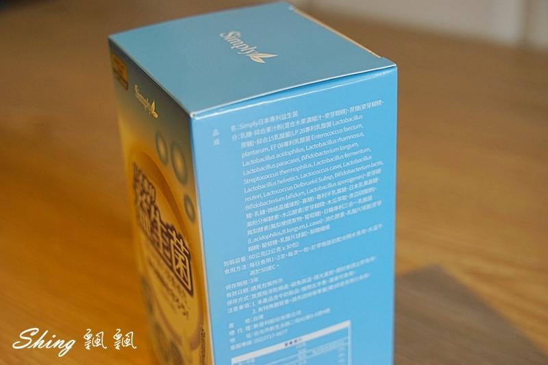 simply益生菌 03.JPG