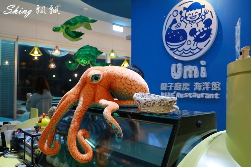 UMI台中親子餐廳 04.JPG
