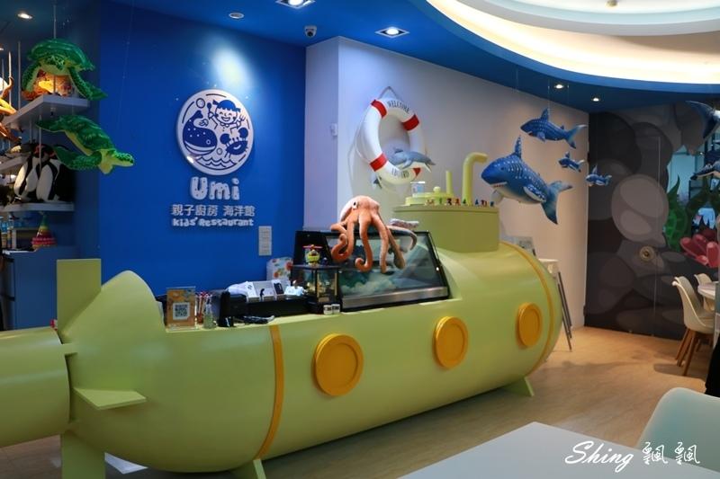 UMI台中親子餐廳 03.JPG