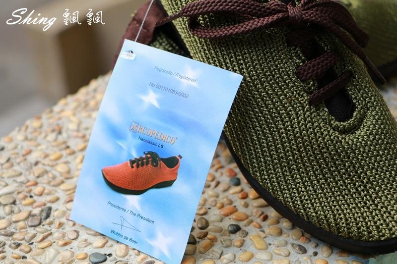 雅客針織鞋 03.JPG