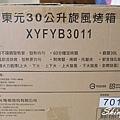 東元烤箱(歡樂打) 03.JPG