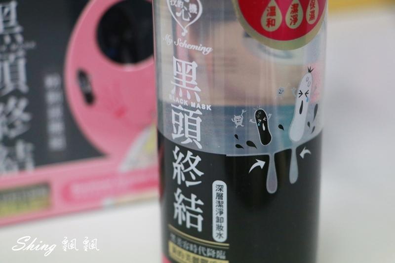泰國去粉刺品牌vs我的心機 12.JPG