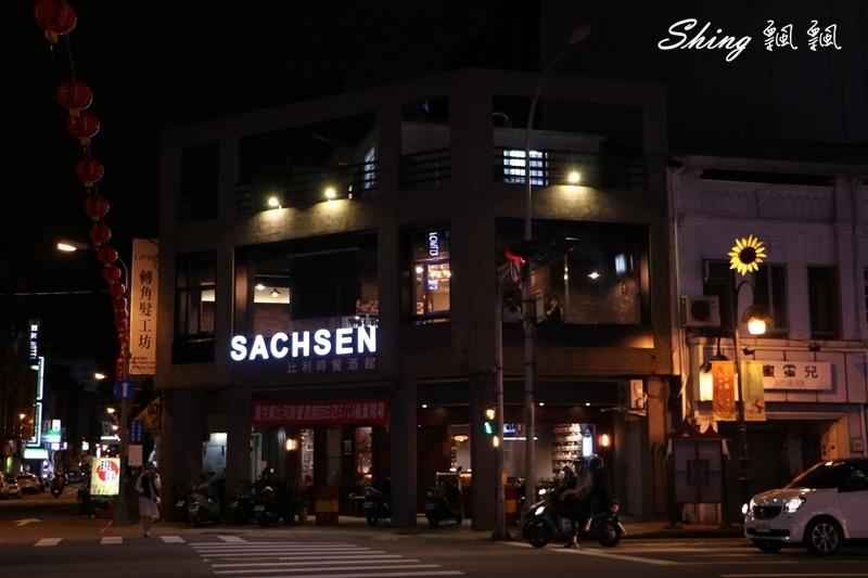 薩克森比利時餐酒館自由店 03.JPG