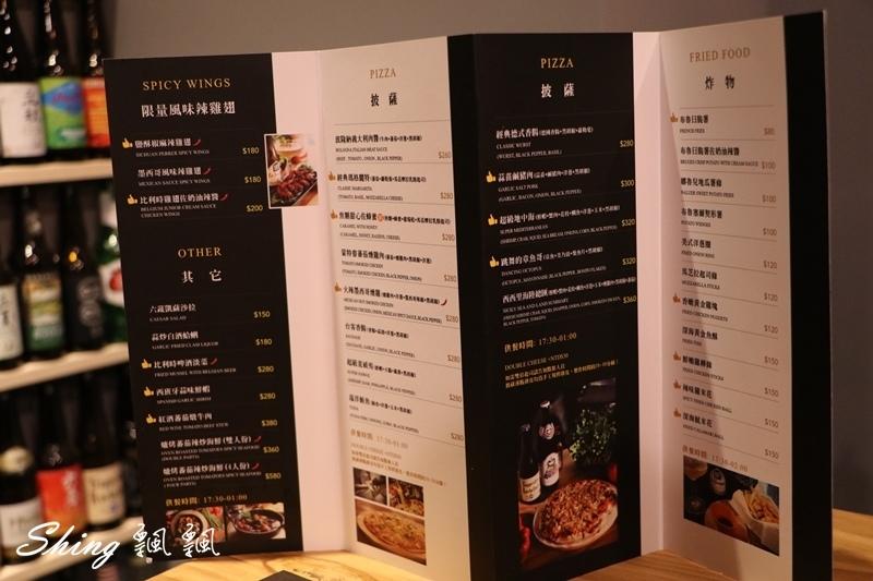薩克森比利時餐酒館自由店 20.JPG