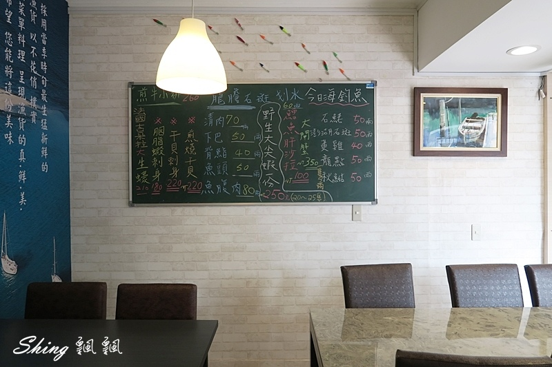 船長的漁人麵丼 07.JPG