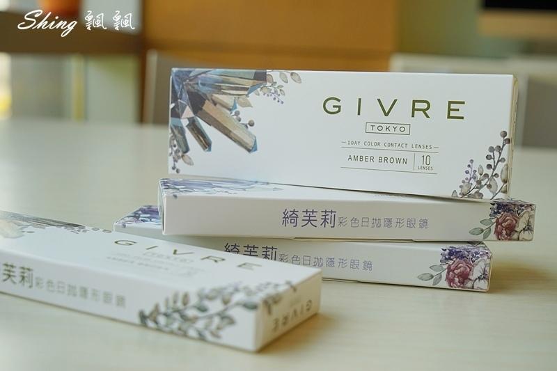 GIVRE TOKYO綺芙莉彩色日拋隱形眼鏡04.JPG