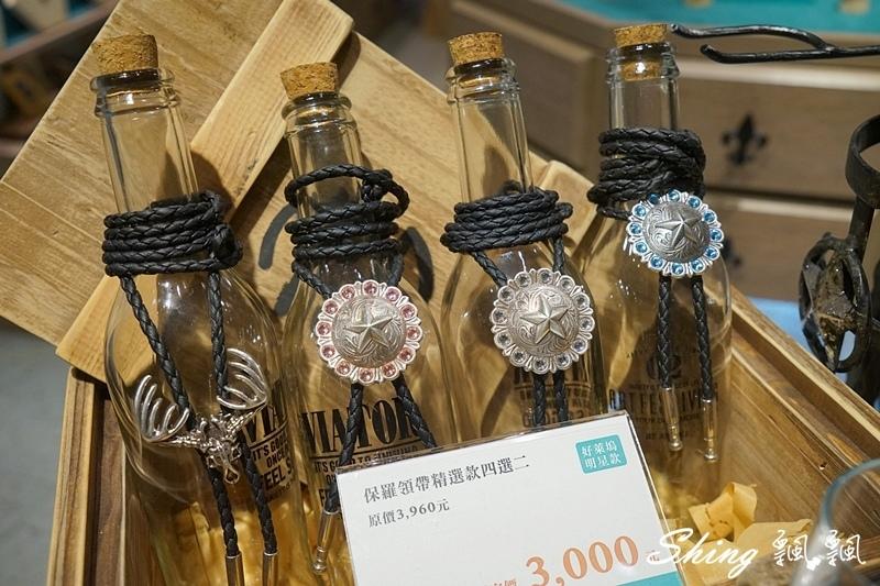 2017M%26;F Western飾品勤美誠品 51.JPG