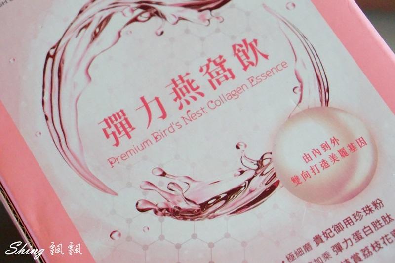 農純鄉彈力燕窩飲 41.JPG