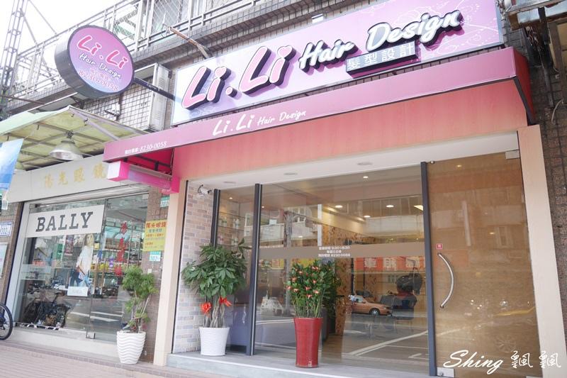 台北LiLi Hair Design造型沙龍 02.JPG