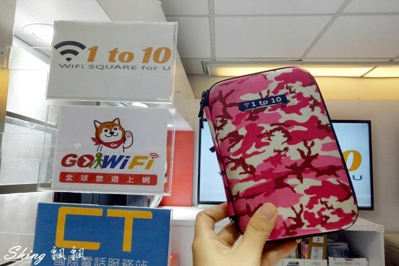 中國青海1to10wifi 05.jpg