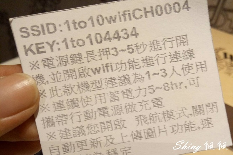中國青海1to10wifi 10.jpg