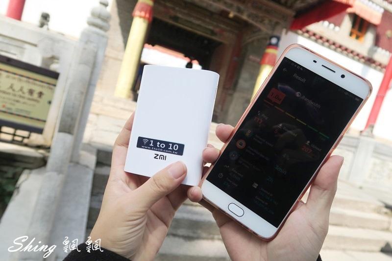 中國青海1to10wifi 19.JPG