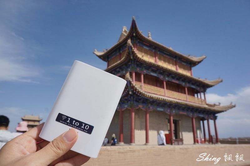中國青海1to10wifi 39.JPG