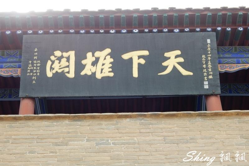 中國青海1to10wifi 37.JPG