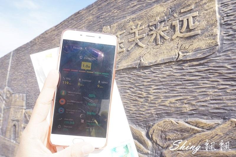中國青海1to10wifi 42.JPG