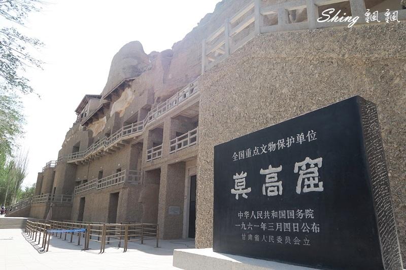 中國青海1to10wifi 47.JPG